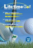 Life Time Gold Vol.3