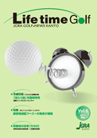 Life Time Gold Vol.5